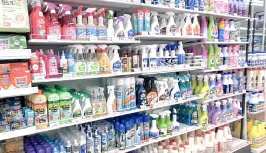 韓国の洗濯用洗剤と掃除用洗剤