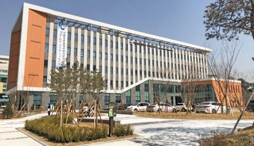 2020年3月16日より新庁舎へ!ソウル南部出入国外国人事務所への行き方